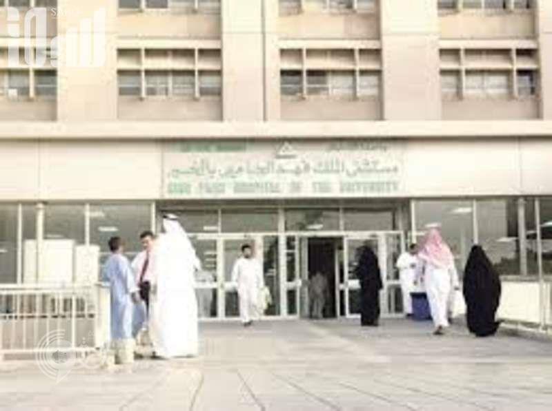 مقتل حارس أمن بمستشفى الملك فهد في الخبر بطلق ناري
