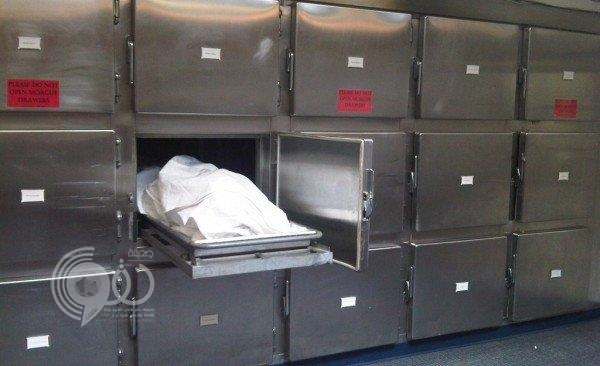 اختفاء جثمان امرأة من مستشفى ينبع العام فى ظروف غامضة