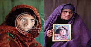 لماذا اعتقلوا صاحبة أشهر صورة بالقرن العشرين في باكستان؟