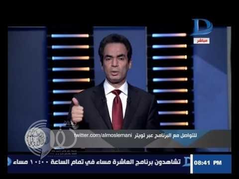 ما بعد جاستا.. إعلامي مصري: أموال السعودية مكانها المنطقي هو مصر!-فيديو
