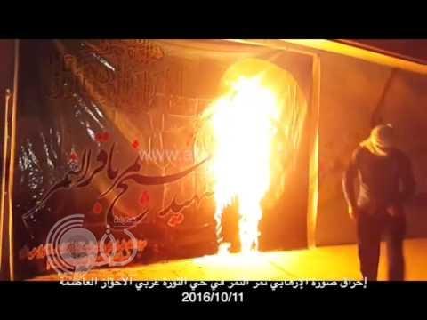فيديو: شاهد كيف رد ثوار الأحواز بعد استفزاز النظام الإيراني لهم بصورة نمر النمر!