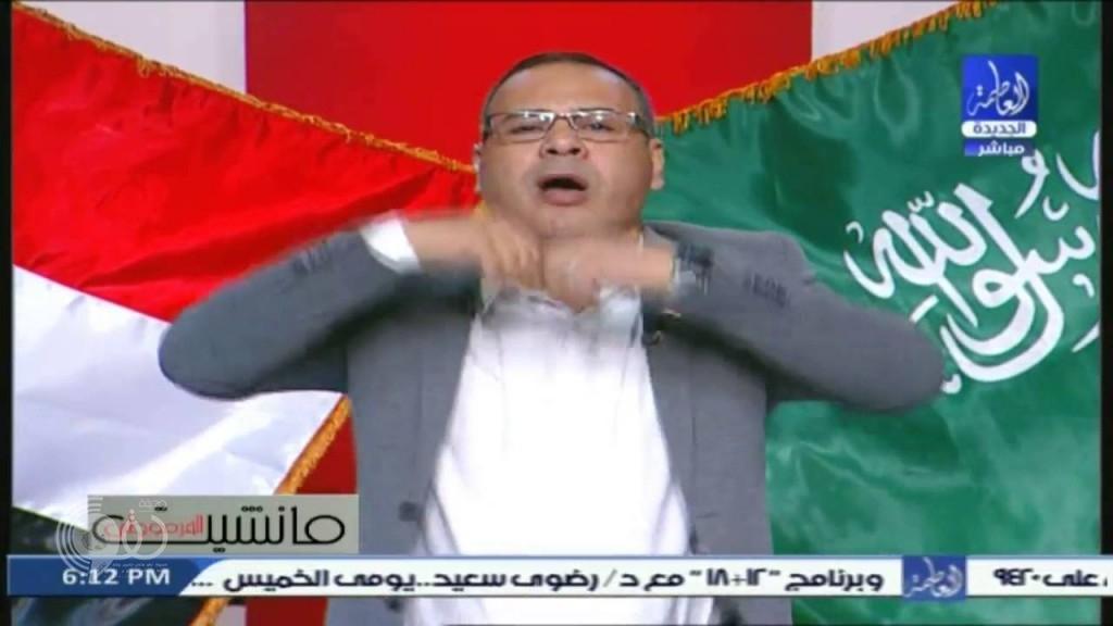 إعلامي مصري مهاجماً من ينتقدون المملكة: أنا بطبل للسعودية ولا أحد يهمني -فيديو