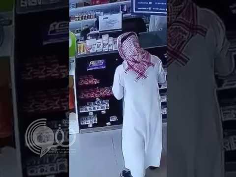 بالفيديو: القبض على مواطن خمسيني قام بعملية سطو مسلح على صيدلية برفحاء