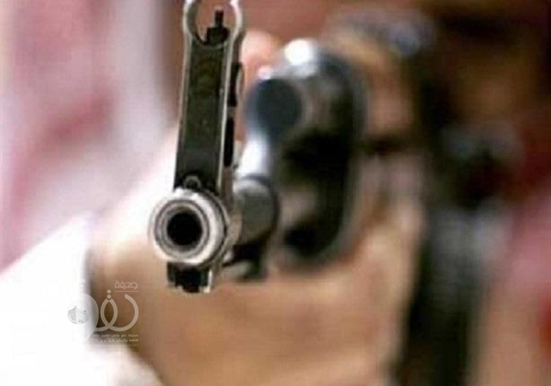 مقتل رجل أمن وإصابة آخر فى إطلاق نار بالقطيف