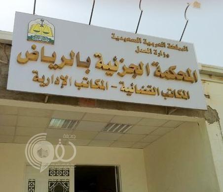 """المحكمة ترفض الحكم بـ""""حد الحرابة"""" على 4 متهمين اغتصبوا امرأة أمام زوجها وابنتها وتكتفي بالسجن"""