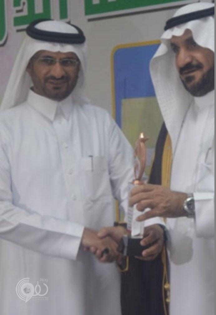 بلدية الريث تنال جائزة التميز للمركز الأول على مستوى بلديات المنطقه لمتابعة المشاريع