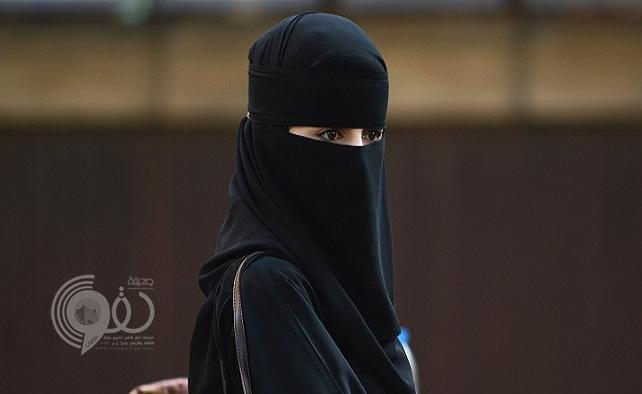 مواطن يبلغ عن اختفاء زوجته .. وشرطة القصيم تصدمه بعد العثور عليها!