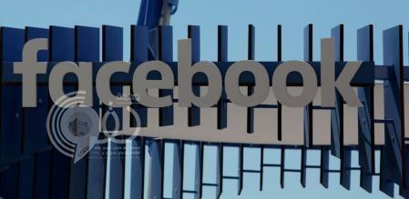 فيسبوك يزاحم لينكد إن ويختبر خاصية جديدة للإعلان عن وظائف