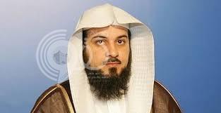 الشيخ العريفي يكشف الهدف المقصود من طلب رفع الولاية عن المرأة!