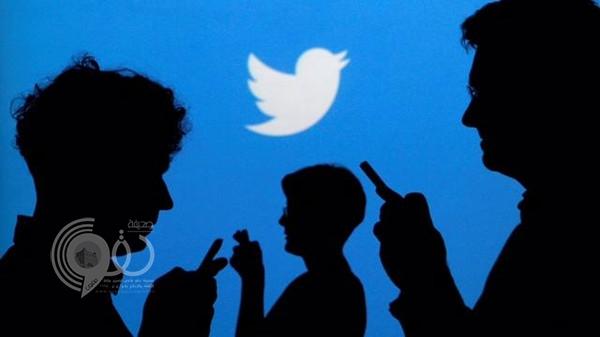 أداة جديدة في تويتر لمواجهة التحرش والمواقف العنصرية
