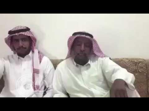 """بالفيديو.. رسالة مؤثرة لوالد المبتعث القتيل """"النهدي"""" يطالب فيها بالقبض على قتلة نجله"""