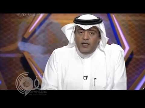 بالفيديو.. الفراج يكشف حقيقة عرض الوليد بن طلال لشراء نادي الهلال