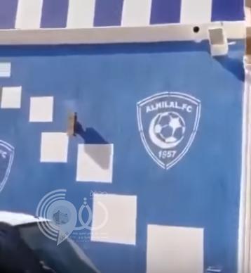 بالفيديو.. مشجع هلالي يطلي سور منزله بألوان وشعار فريقه المفضل