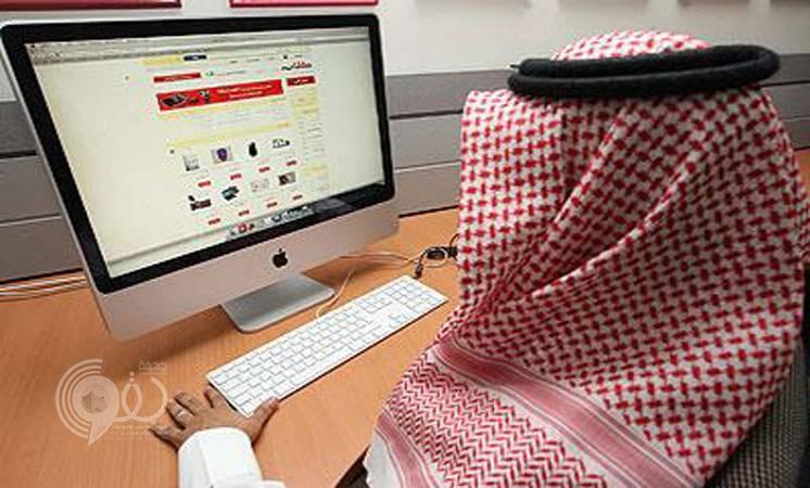 أكثر ما بحث عنه السعوديون على محرك جوجل خلال 2016