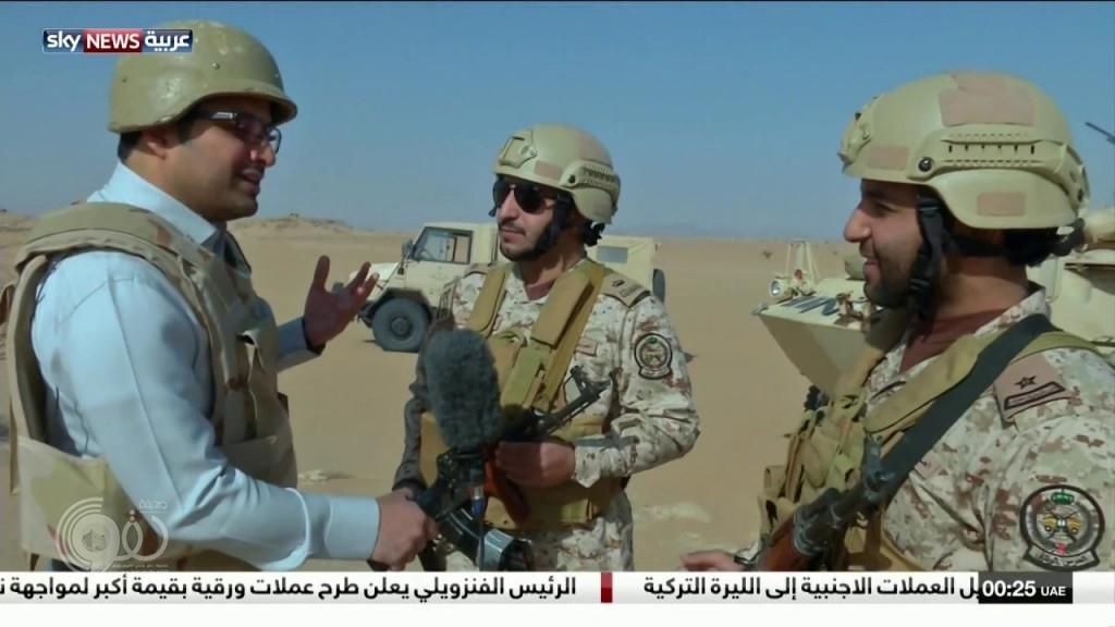 شاهد.. 4 عسكريين أشقاء يرابطون بالحد الجنوبي ضمن قوات الحرس الوطني
