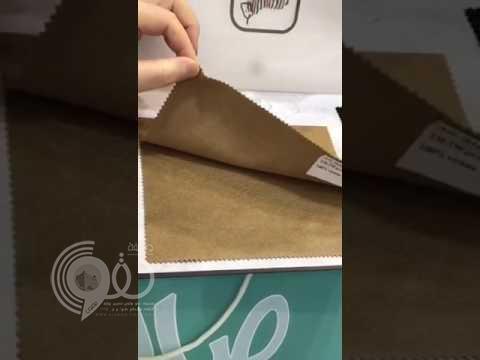 فيديو: ثوب شتوي بـ61 ألف ريال يثير الجدل على تويتر