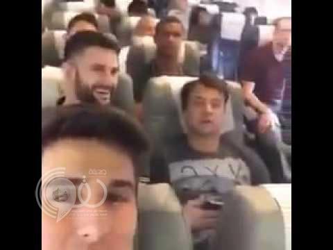 شاهد.. اللحظات الأخيرة للفريق البرازيلي على متن الطائرة المنكوبة قبيل تحطمها