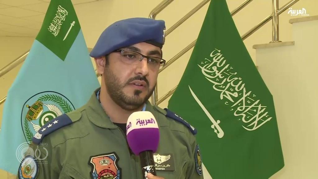 """تعرف على مهام منظومة الطائرات السعودية المشاركة باليمن .. """"فيديو"""""""