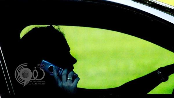 قريباً.. تقنية جديدة لمنع استخدام الهاتف أثناء القيادة