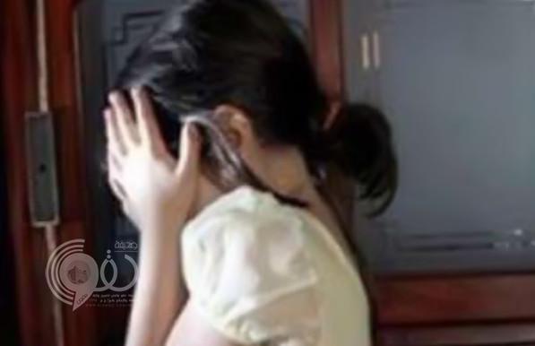 كشف تفاصيل خطف و اعتداء شاب على طفلة بالقصيم