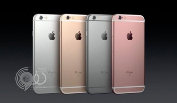 التجارة تستدعي هواتف iPhone 6s لهذا السبب!
