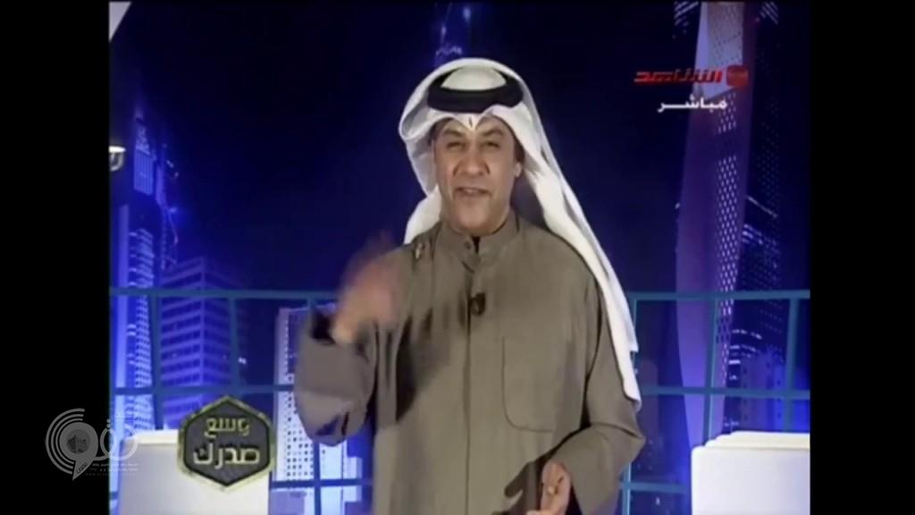 """بالفيديو: إعلامي كويتي يصف """"الفراج"""" بـ """"التافه و الكومبارس"""""""