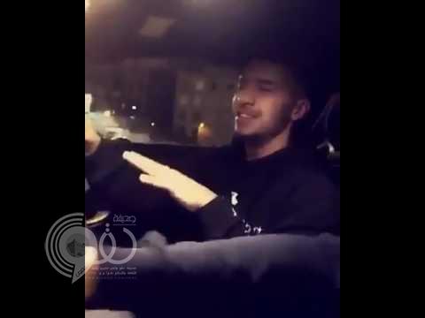 فيديو: لاعب في الدوري الإسباني مدمن شيلات