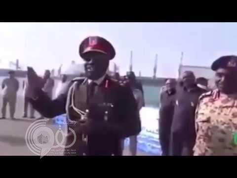 """بالفيديو.. قائد عسكري سوداني للمتربصين بأمن السعودية: """"أحسن تلعبوا بعيد"""""""