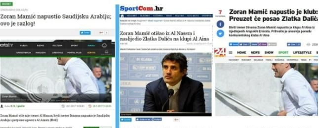 """صحف كرواتية تكشف السبب الحقيقي لرحيل زوران عن النصر .. """"لم يكن باستطاعته الرفض"""" !"""