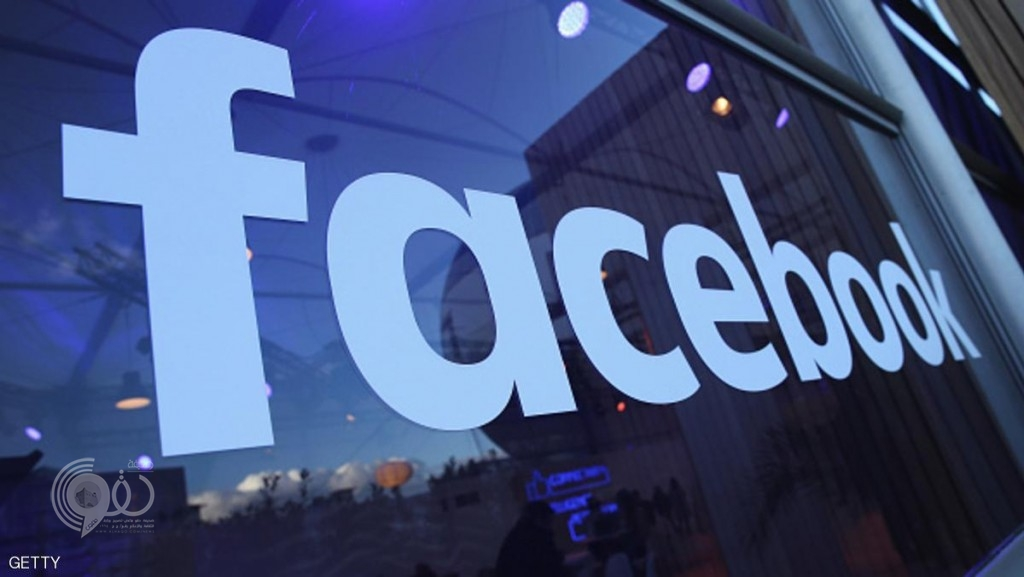 جديد فيسبوك.. فرص عمل والتقديم عبر ماسنجر