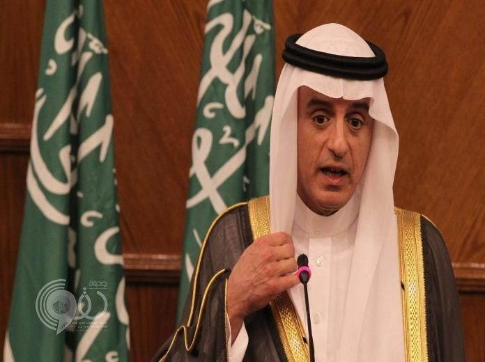 """الجبير: المملكة مستعدة للمشاركة بقوات خاصة ضد """"داعش"""" في سوريا"""