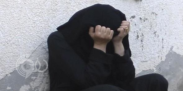 مكة المكرمة : فتاة تكشف اعتداء والدها عليها جنسياً عبر تسجيل صوتي
