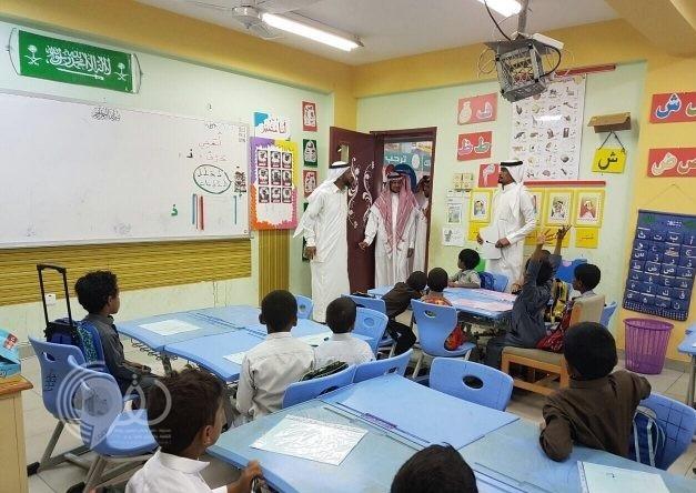 """""""الأحوس"""" يزور مدرسة أنس بن مالك الإبتدائية ببيش .. صور"""