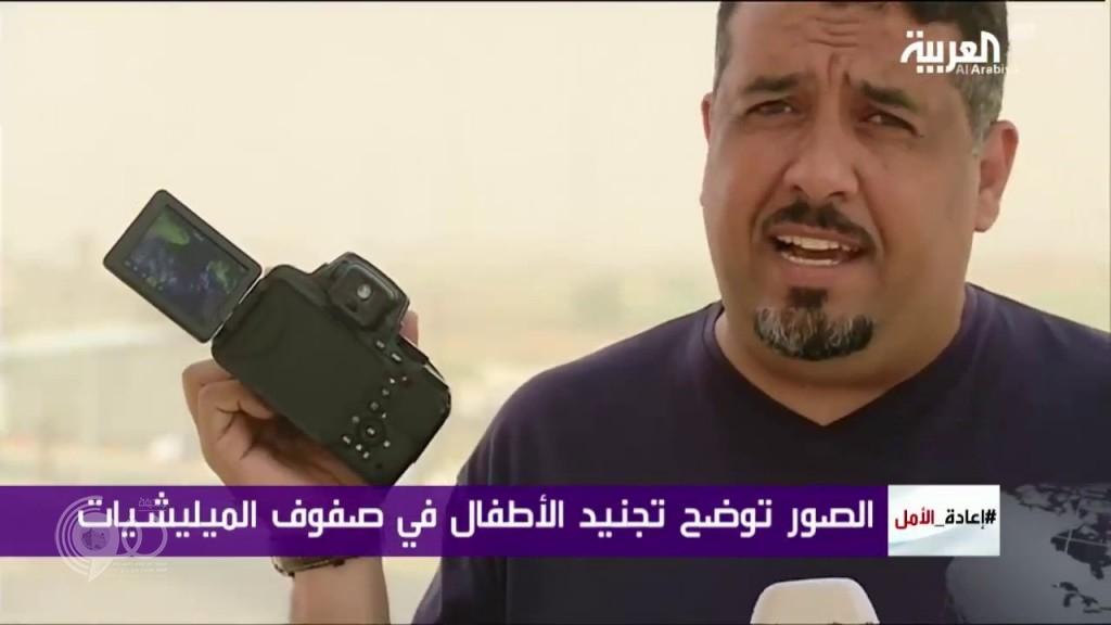 شاهد.. ما وجد في كاميرا حوثي بعد مقتله