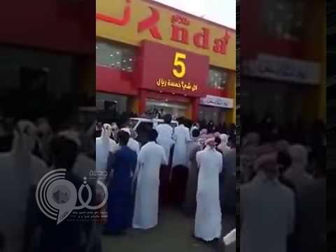 """شاهد ماذا حدث فى افتتاح محل تجاري يبيع كل شيء بــ""""5 ريال""""!"""