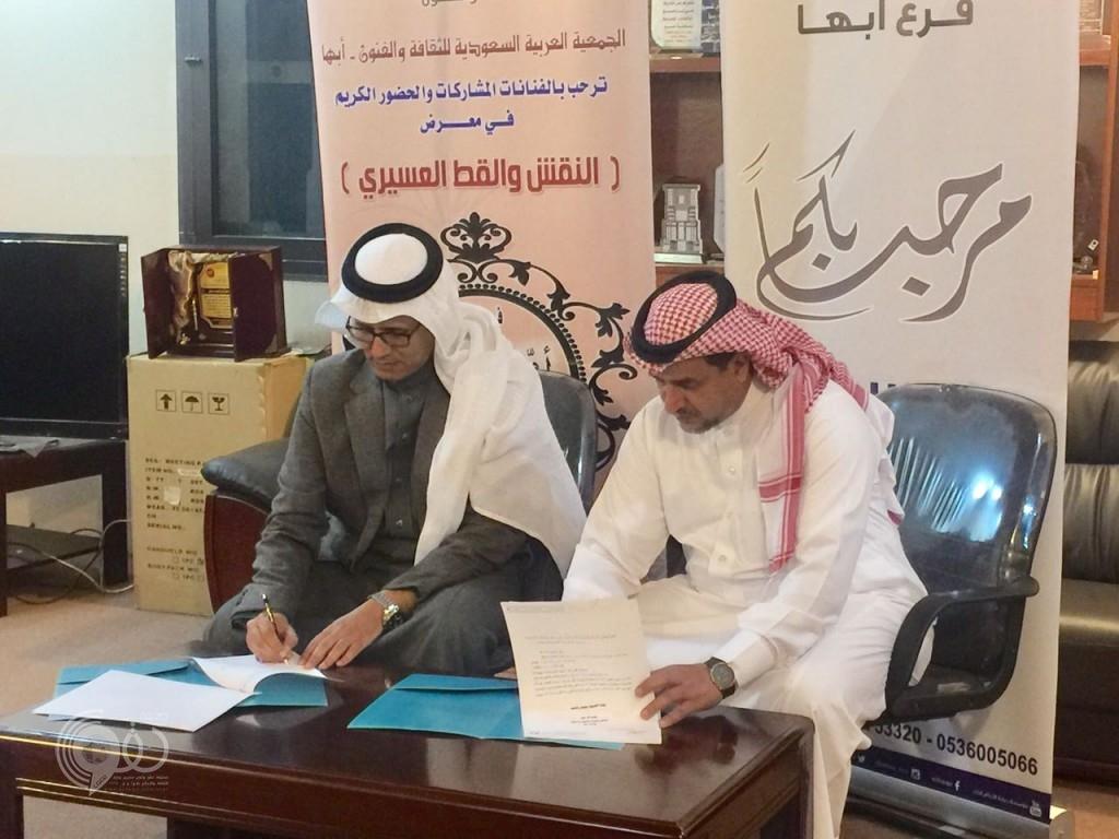 توقيع إتفاقية شراكة بين جمعية الثقافة والفنون بأبها ورعاية الأيتام (اخاء)