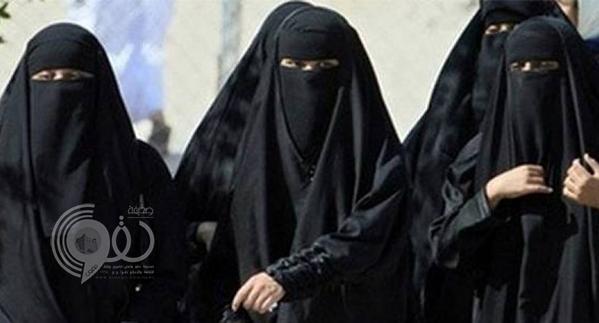 """أكاديمية """"الزوجات الثلاث.. والرابعة مجانا"""" تؤجج جدل السعوديين"""