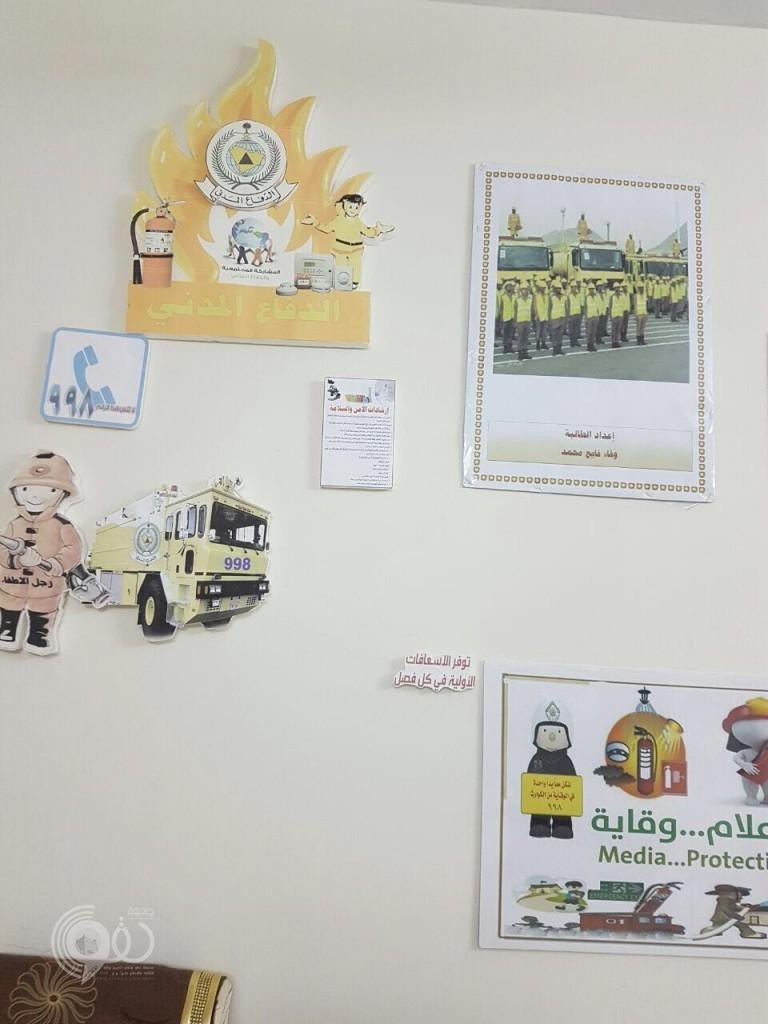 مدرسة طناطن والغاوية الإبتدائية للبنات تٌفعل برنامج تطبيق خطة الأمن والسلامة .. صور