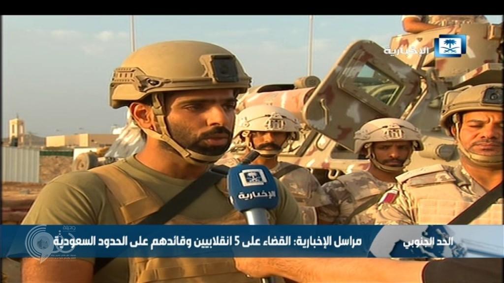 شاهد ماذا قال ضابط قطري يرابط بالحد الجنوبي ؟!