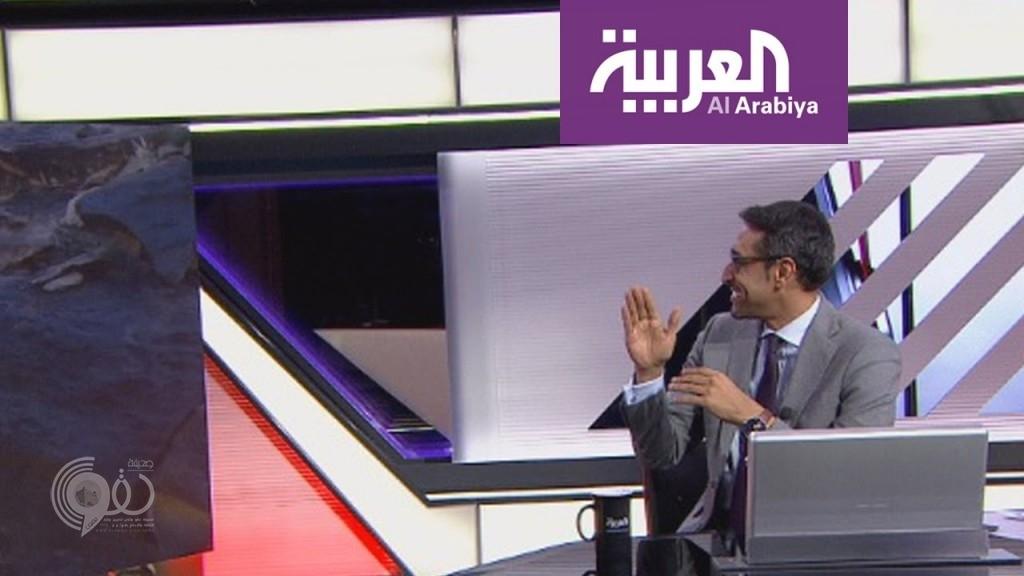 بالفيديو: مذيع العربية خالد مدخلي لم يتمالك نفسه أمام صور لجازان مسقط رأسه