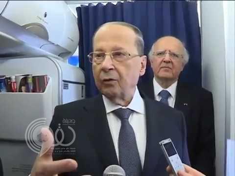 بالفيديو.. ماذا قال الرئيس اللبناني عن حادثة سقوطه في القمة العربية بالأردن