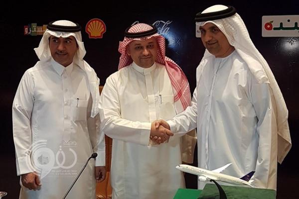 أبوظبي تجهز مفاجأة للسعوديين في مباراة السوبر