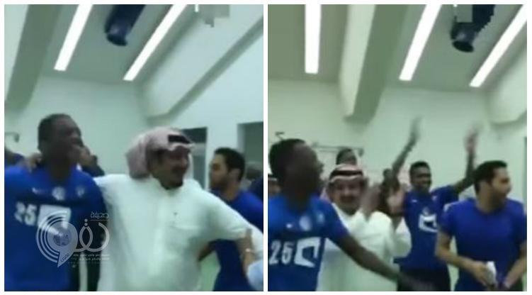 """بعد فوز الهلال على النصر .. شاهد رقصة """"نواف بن سعد"""" و المدرب """"دياز"""" مع اللاعبين"""