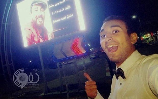 """شاهد: مصري على قيد الحياة يلتقط سيلفي مع صورته وهو """"ميِّت""""!"""