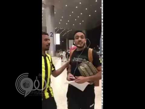 """""""كهربا"""" يركل جوال مشجع بمطار الملك خالد بالرياض.. ومدير الكرة بـ""""الاتحاد"""" يعلق (فيديو)"""