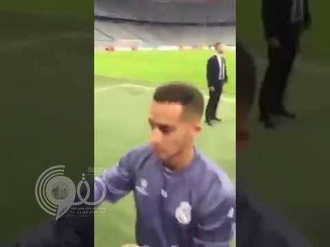 شاهد.. سعودي يسأل لاعب ريال مدريد عن رأيه في قضية عوض خميس.. فكيف كان رده؟