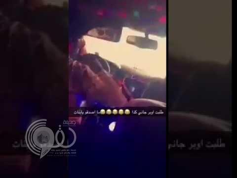 بالفيديو: سائق «أوبر» يتحرش بفتاة ويتناول «الشيشة» أثناء القيادة.. والشركة تعلق!