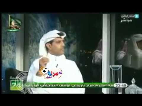 بالفيديو.. تصريح فهد الهريفي يُثير سخرية جماهير الهلال!