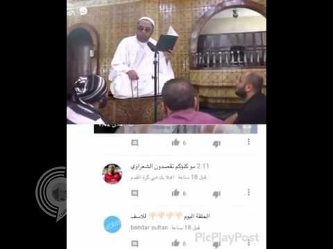 فيديو: هجوم من رواد مواقع التواصل على خالد الفراج بسبب مقطع يقلد فيه الشيخ الشعراوي