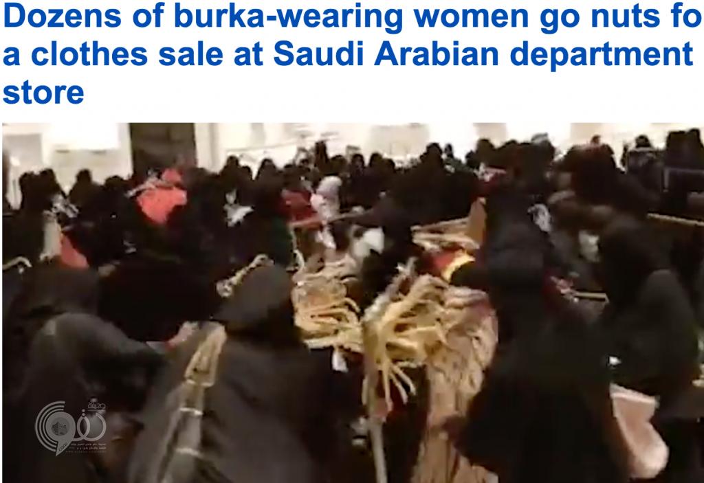 """""""الديلي ميل"""" تنشر فيديو معركة """" النساء"""" داخل متجر ملابس في المملكة"""